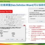 Delimited_File_slide