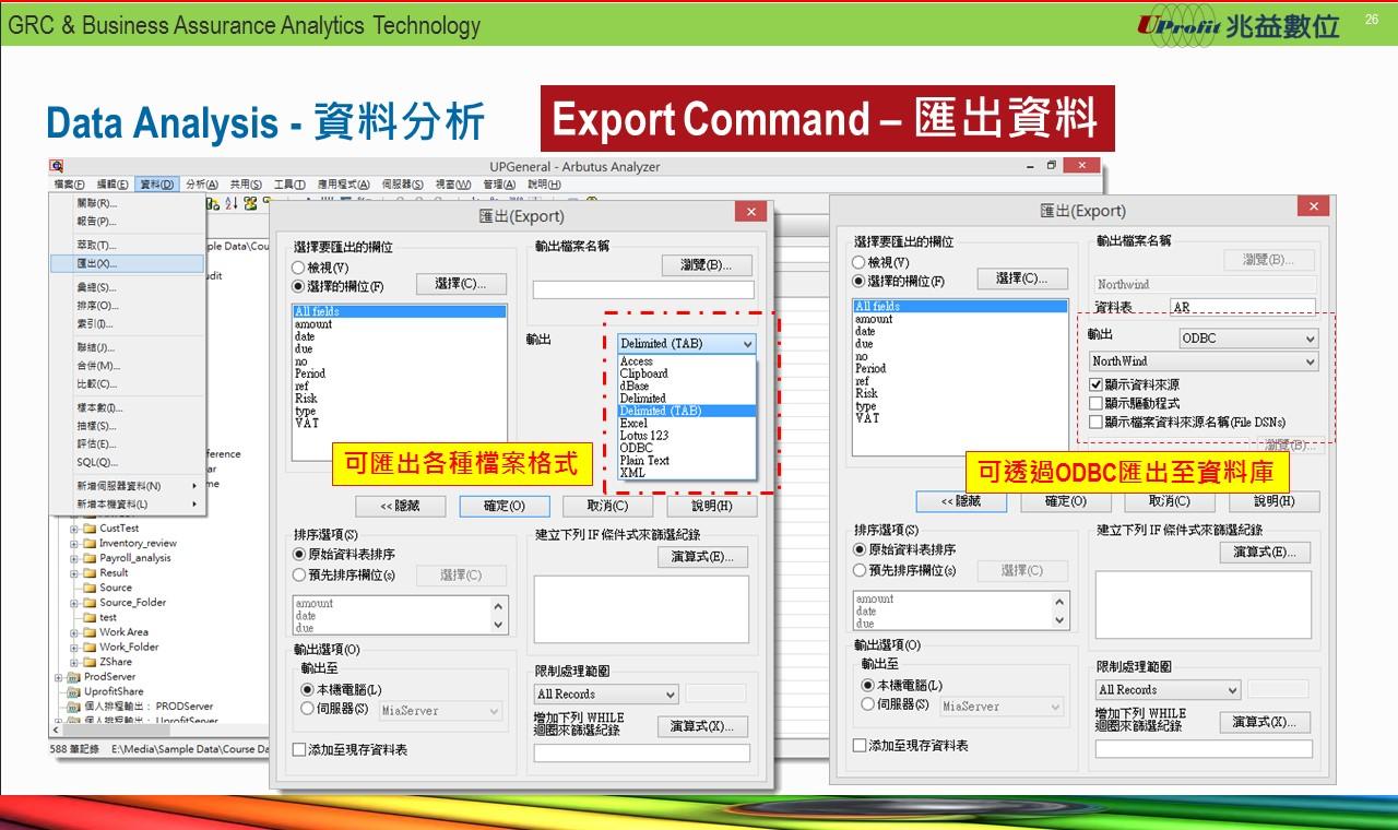 Export Slide