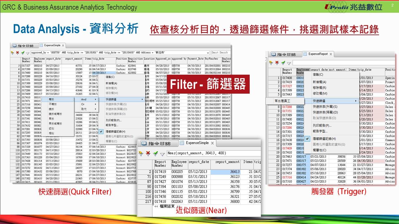 Filter Slide