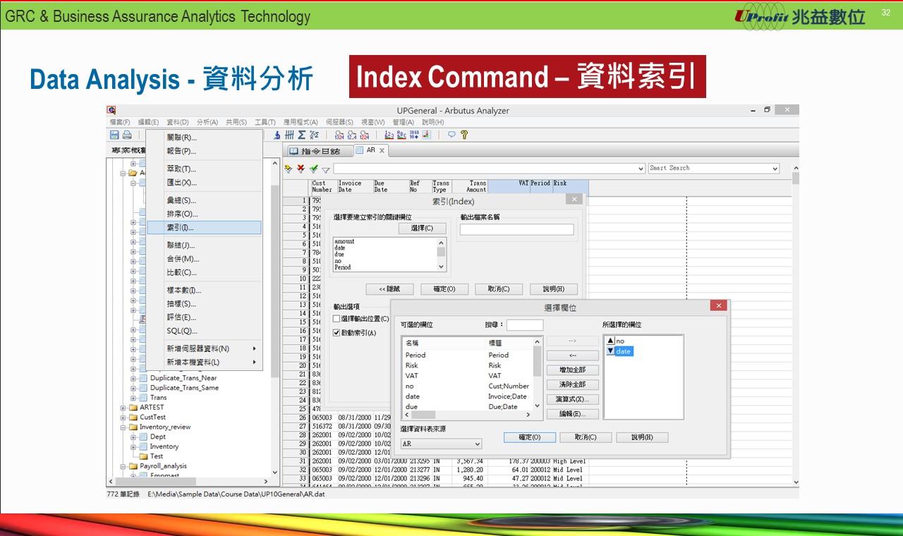 Index Slide