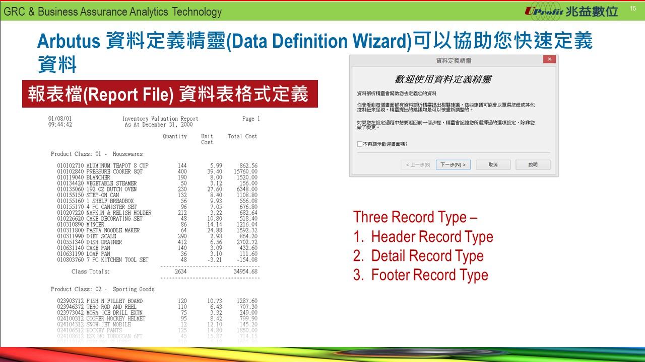 ReportFileDescript