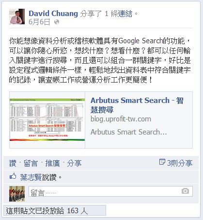 SmartSearch_FB