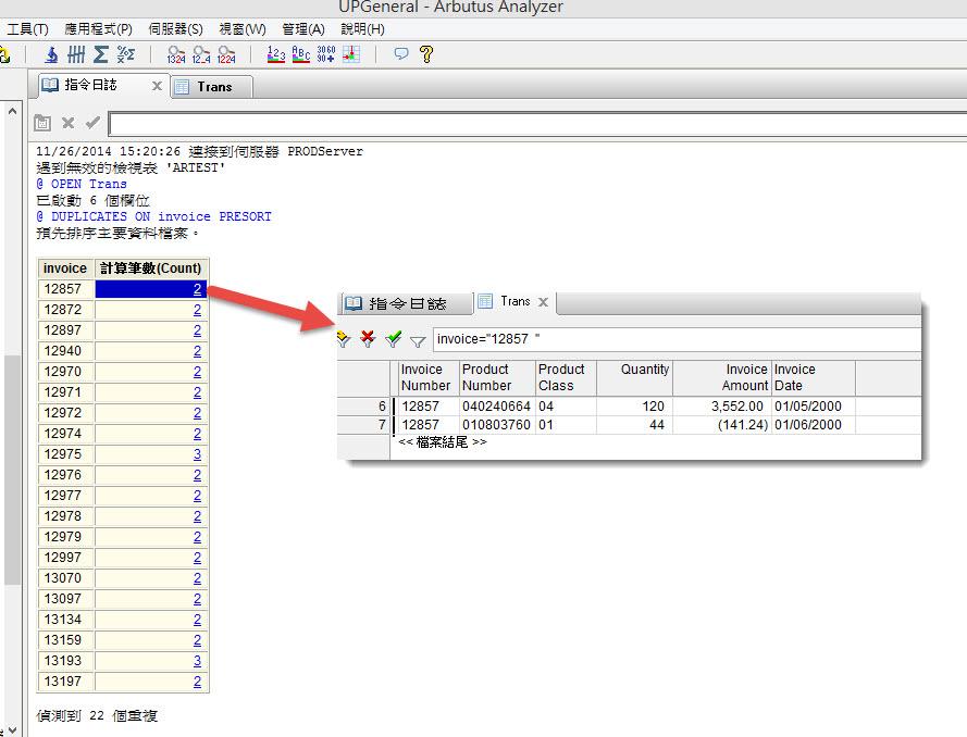 DuplicateScreen